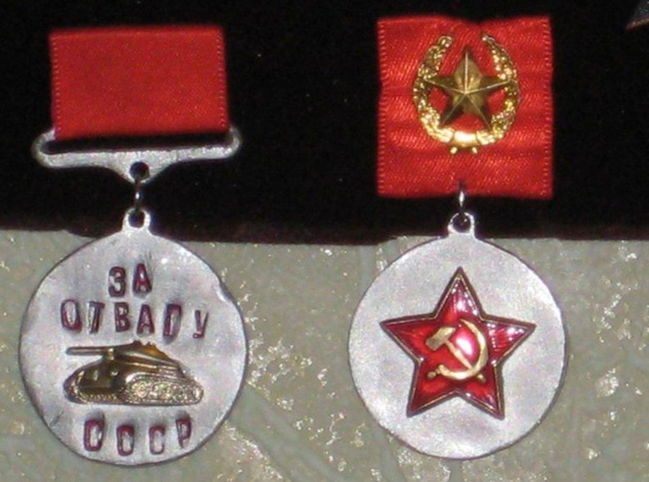 Своими руками медали и ордена 40